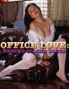 Office Love Behind Closed Doors 1985