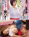Nonton Film Semi Aunts Boobs Excited Married Woman 2020