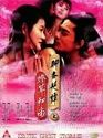 Nonton Film Semi Erotic Ghost Story III 1992