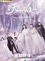 Drama Korea Novoland The Castle in the Sky 2 2020 ONGOING