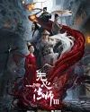 Drama Korea Wu Xin The Monster Killer 3 2020 ONGOING
