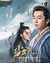 Drama China Love in Between 2020 ONGOING