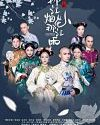 Drama China Love Story of Court Enemies 2020 ONGOING