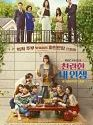Drama Korea My Wonderful Life 2020 ONGOING