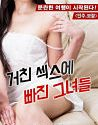 Nonton Semi Korea Girls in Rough Sex 2020