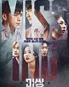 Nonton Drama Korea Missing The Other Side 2020 TAMAT