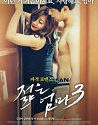 Nonton Semi Korea Young Mother 3 2020