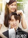 Nonton Drama Korea Eighteen Again 2020 END