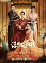 Nonton Drama China Legend of Two Sisters In the Chaos 2020