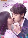 Nonton Drama China Love in Time 2020