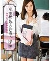 Nonton Adult Japanese Has Been Committed To The Student 2020
