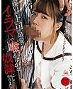 Nonton Jav I Made My Beloved Girlfriend 2020