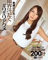 Nonton Jav Limit Sweaty Barely 2020