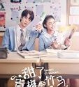 Nonton Drama China Sweet First Love 2020