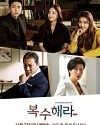 Nonton Drama Korea The Goddess of Revenge 2020 / Get Revenge 2020