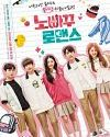 Nonton Drama Korea No Going Back Romance 2020