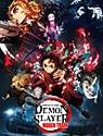Demon Slayer the Movie Mugen Train 2021