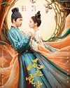 Drama China Weaving a Tale of Love 2021 Tamat