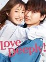 Drama Korea Love Deeply 2021