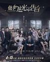 Drama China Mysterious Love 2021 END
