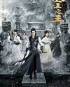 Drama China The Legend of Grave Keepers 2021