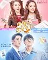 Drama China The Trick of Life and Love 2021