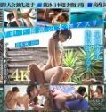 First Rate Swimmer Momo Aoki Unleashes Her Desires